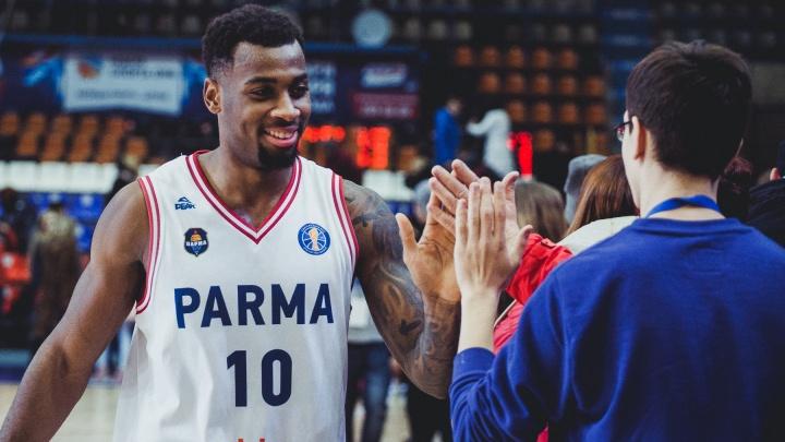 «Спасибо за яркие эмоции!»: из баскетбольного клуба «Парма» ушел один из сильнейших игроков
