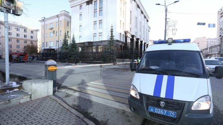 «Обиделся на всех»: спецслужбы задержали челябинца, который «заминировал» здание правительства