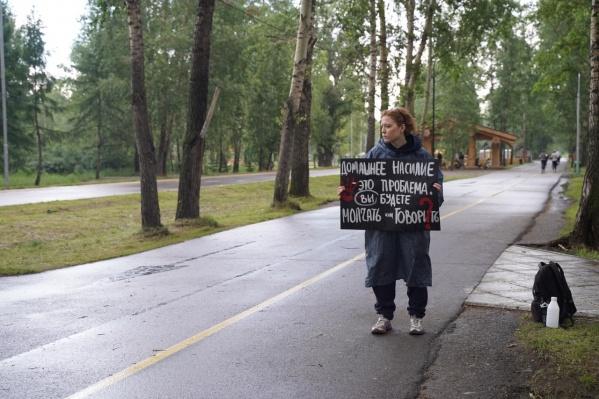 Анна провела пикет на острове Татышев