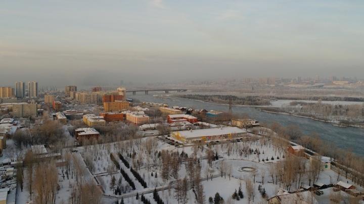 Ученые из Чикаго рассказали, на сколько сократилась жизнь красноярцев из-за грязного воздуха