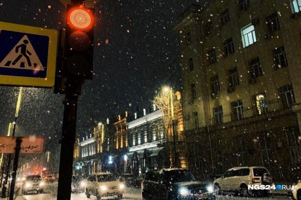Снегопад ранним утром