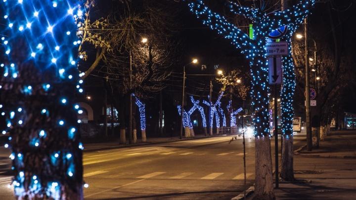 Самару «подсветят» к Новому году до 10 декабря