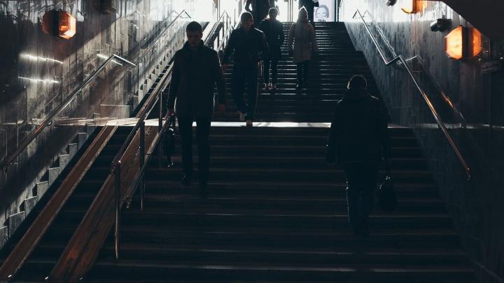 Больше 60% тюменцев готовы забыть о семье ради карьеры. Результаты опроса