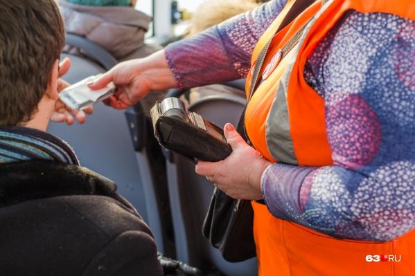 Кондукторов в общественном транспорте заменят специальным оборудованием