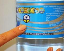 «Продукт Башкортостана»: выбирать продукты нужно с умом