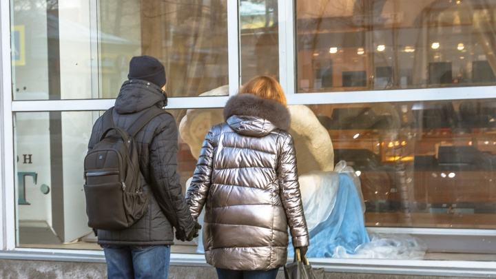 Власти прогнозируют рост зарплат жителей Самарской области в два раза