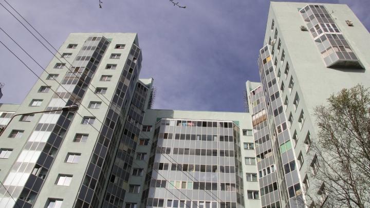 Популярный сайт по поиску жилья N1.RU запустил онлайн-журнал о недвижимости в Архангельске