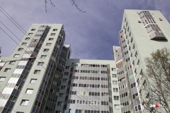 Новый онлайн-журнал поможет в поиске недвижимости