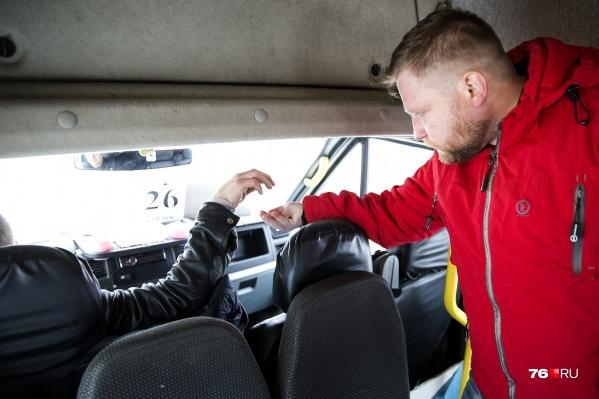 Водители взвращают деньги за проезд