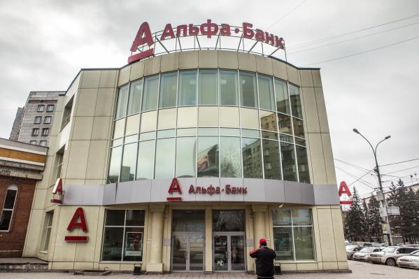 Большая часть сокращений в Новосибирске уже прошла