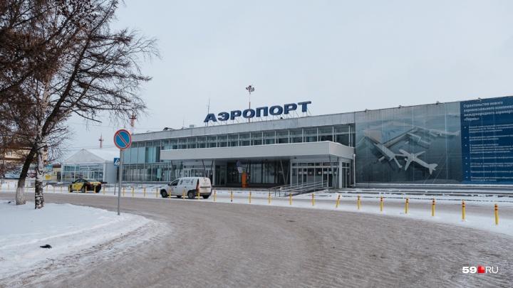 В старом здании пермского аэропорта сделают грузовой терминал