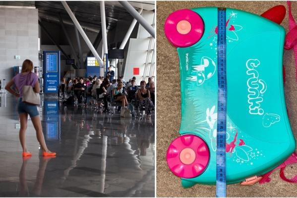 Детский чемоданчик Trunki смутил сотрудников авиакомпании. Они посчитали, что он не подходит по габаритам