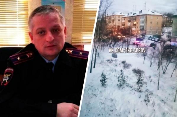 Максим Иванцов ранее возглавлял ГИБДД Кушвы