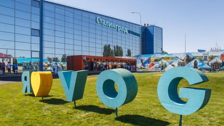 Елена Исинбаева предложила назвать волгоградский аэропорт Сталинградом
