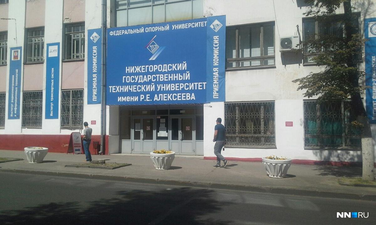 Мефедрон Куплю Воронеж спайс в сатке