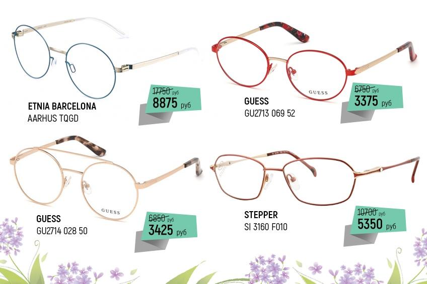 "<b class=""_""></b>Цветные оправы можно найти в коллекциях таких марок, как Guess, Pepe Jeans, Carolina Herrera, Etnia Barcelona"