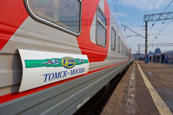 Сибиряков сняли с поезда Москва — Томск