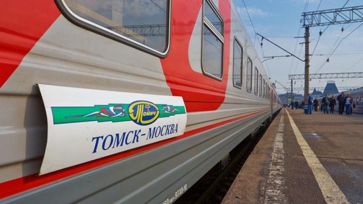 Громко разговаривали и вели себя непристойно: в Перми с поезда сняли четырёх дебоширов из Сибири