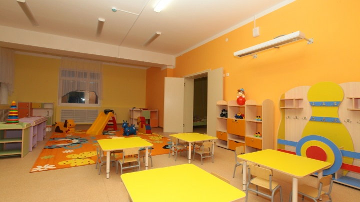 Курганская область получит 610 миллионов рублей на детские сады