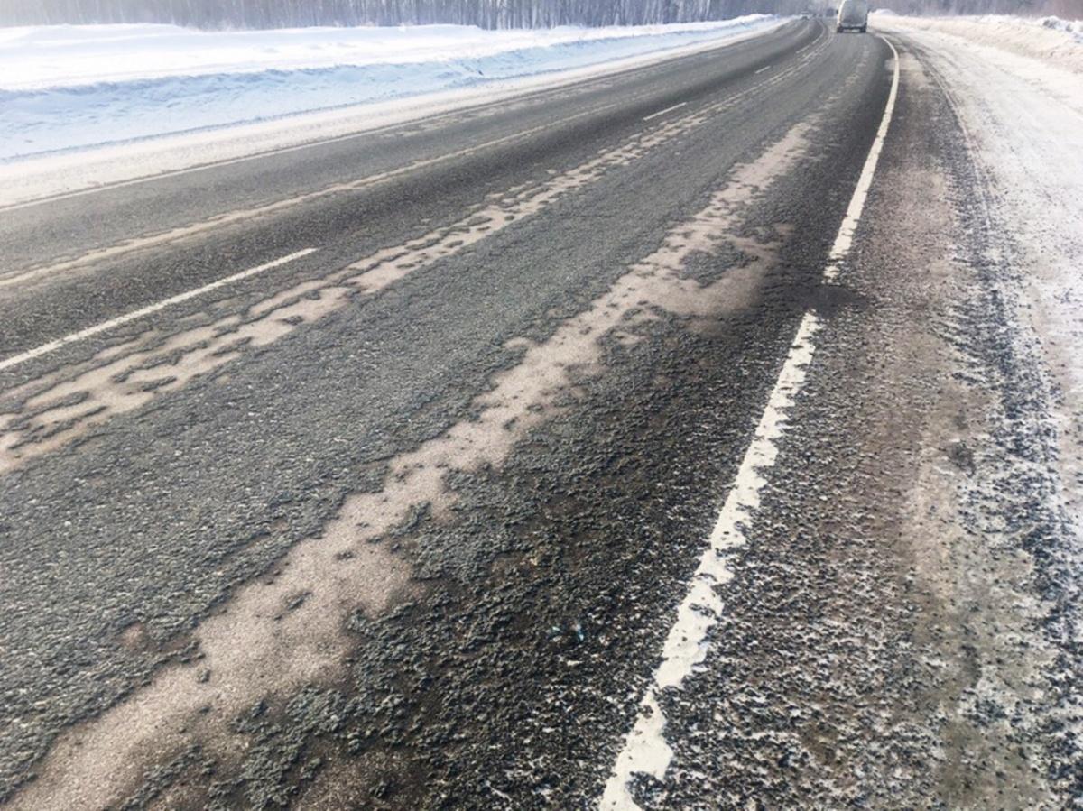 Защитное покрытие «растаяло» вместе со снегом на дороге