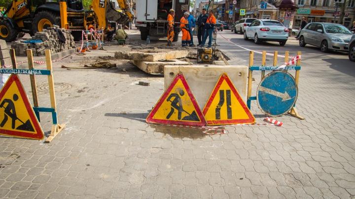 Коммунальщики рассказали о причине появления провалов на ростовских улицах