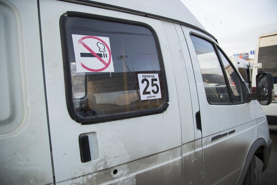 25 рублей — оптимальная цена проезда по мнению перевозчиков