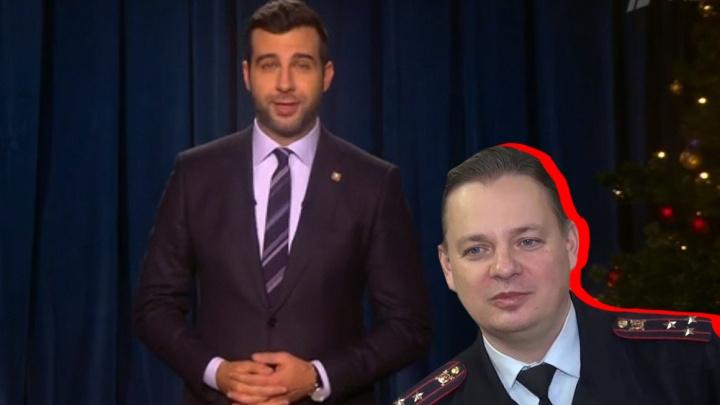 Иван Ургант высмеял полицейского из Тюмени на Первом канале