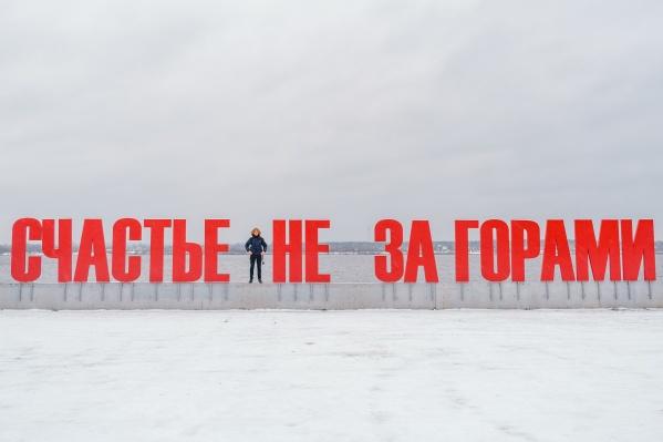 Варламов сфотографировался на набережной