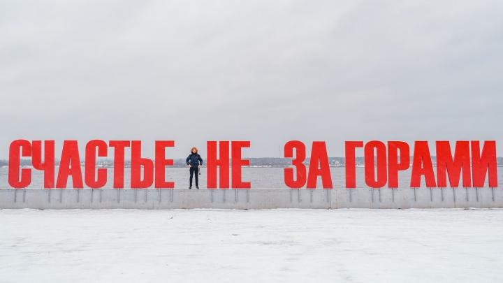 «Культурная революция не дает покоя местным»: Илья Варламов высказался об искусстве в Перми