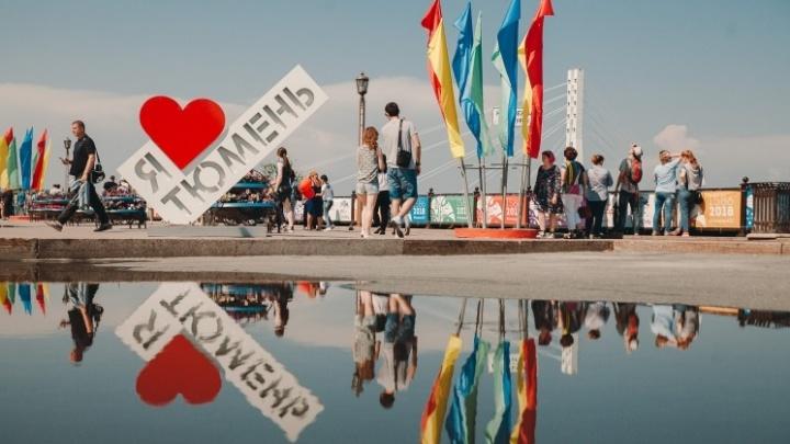 Какую погоду на День города обещают синоптики? Прогноз на 27 июля в Тюмени