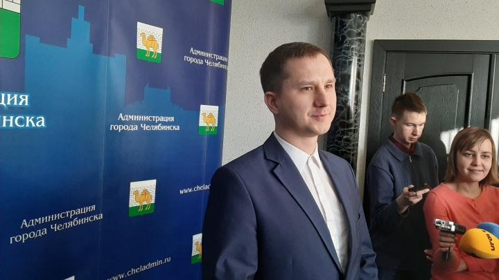 Новый зам Натальи Котовой объявил о приёме от челябинцев идей по приведению города в порядок