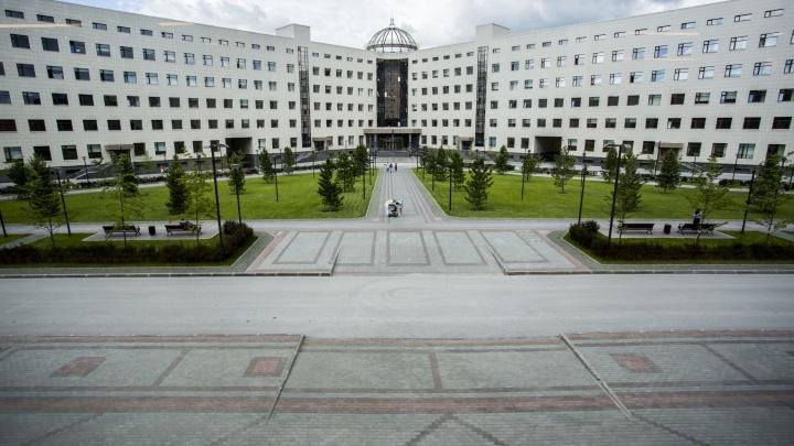 Два новосибирских вуза вошли в список лучших университетов мира