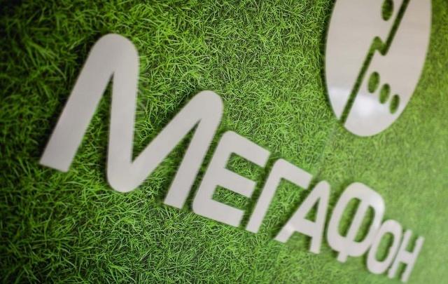 Абоненты «МегаФона» могут получить билеты на Матч Звезд Хоккея в Уфе