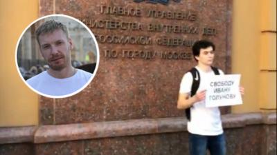 «Вы пришли в квартиру точно зная, где и что искать»: уральский журналист — об обысках у Голунова