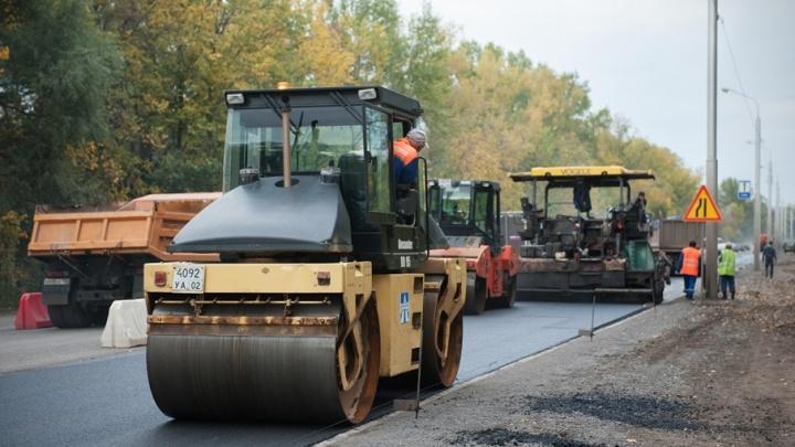 В башкирском селе построили дорогу за 97,5 миллиона