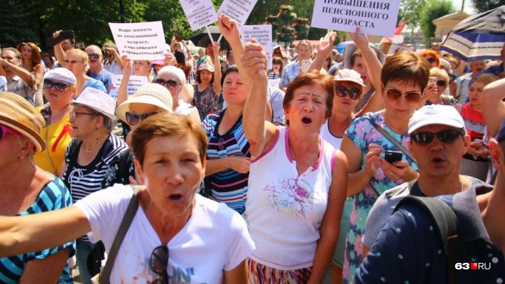 «Красным» дали зеленый свет: митинг против повышения пенсионного возраста проведут в сквере «Родина»