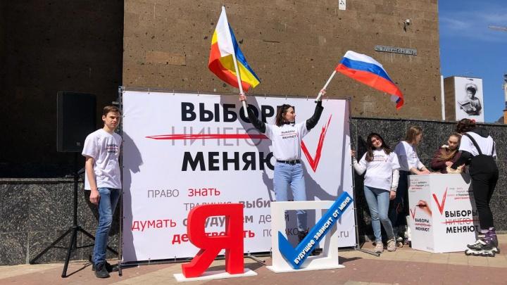 Борьба с электоральным нигилизмом: в Ростове прошла акция в поддержку выборов