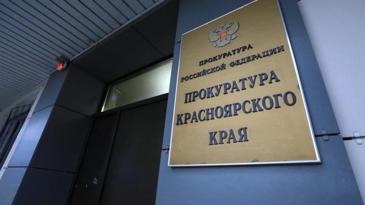 В Красноярске нашли опасную плотину, застроенную коттеджами