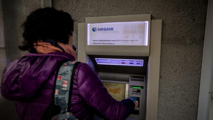 В долгах как в шелках: начальники оставили без зарплаты четыре сотни новосибирцев