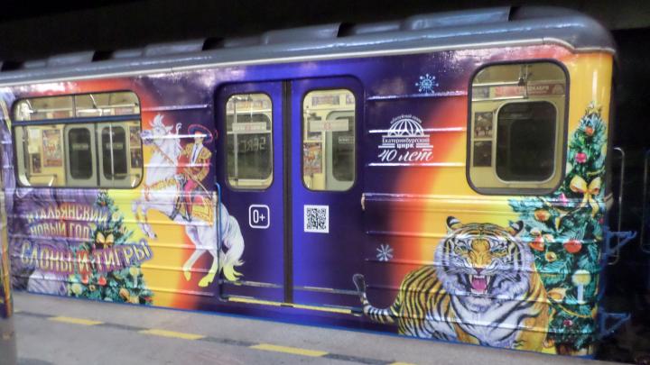 Слоны добрались до метро: екатеринбуржцам повезло прокатиться в необычном вагоне