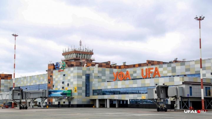 Жительница Башкирии сообщила полиции, что в аэропорту Уфы заложена бомба