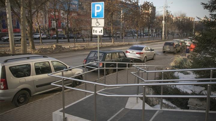 Уфимцы требуют от властей сделать удобный светофор