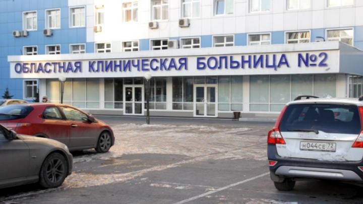 Три тюменца попали в больницу после того, как отказались от лечения микроинсульта