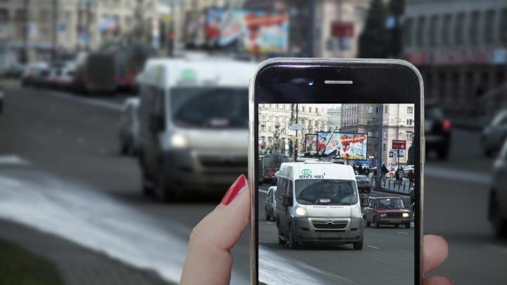 Осторожно, скрытая камера: как будут наказывать водителей за нарушения, снятые на телефон