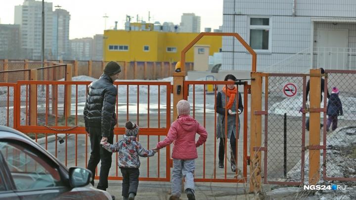 В Красноярске увеличивается плата за детсады
