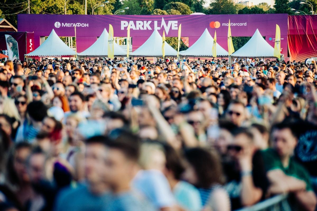 Park Live второй год проводится в парке Горького