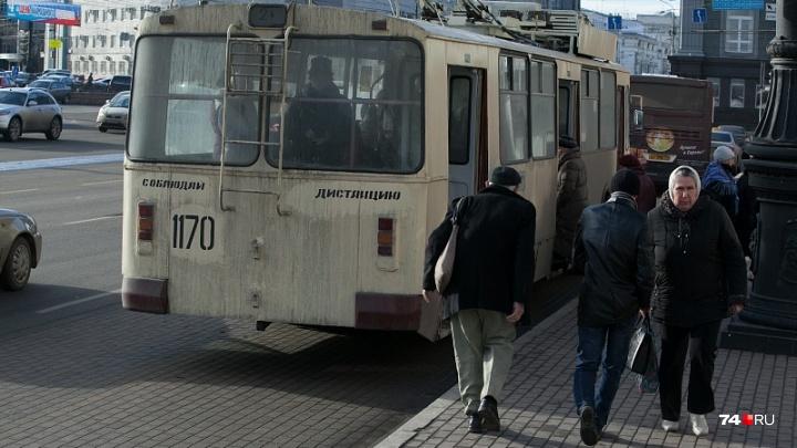 Выручка или удобство: в Челябинске изменили маршрут троллейбуса, пустив его через кассовые остановки