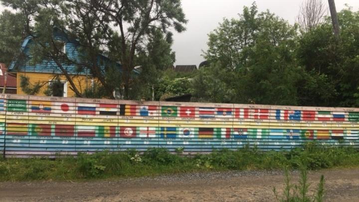 «Футбольный забор» под Северодвинском впечатлил Юрия Дудя и лучшие спортиздания России