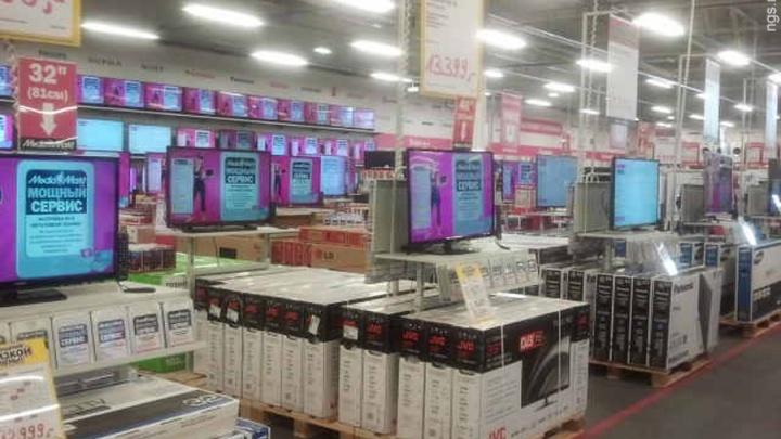 Немецкая сеть магазинов электроники Media Markt уходит из Красноярска: что будет вместо