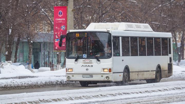 В маршрут пяти автобусов в Самаре добавили новую остановку по требованию